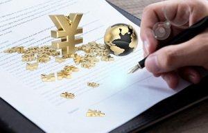 请问外资企业在合同期内辞退员工的话,该怎么补偿?