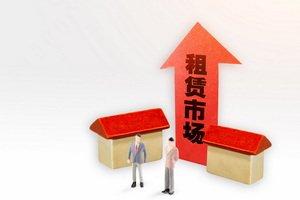 购房贷款人拒不还贷 银行要求承担罚息胜诉